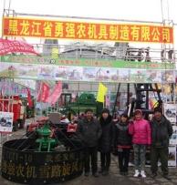 2013.3.15日哈尔冰江北农机