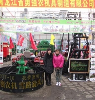 2013年农民春季农机展6
