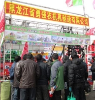 2013年农民春季农机展11