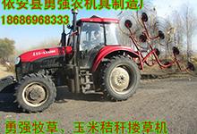 长期销售 四轮车搂草机 搂草机搂草盘 玉米秸秆搂草机 小型搂草机