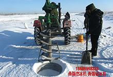 长期生产 高效钻冰机钻洞机 冬钓钓鱼捕鱼冰钻 破冰机4800元
