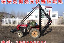 油炸杆挖坑机1.6万元2米深四季挖坑机