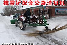 挖掘机改装挖坑机 (1)