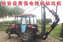 钢架结构基础钻坑 民房基础钻坑机 挖桩机 围墙桩钻坑 新型钻坑机