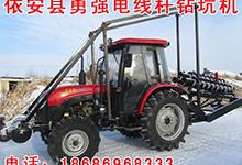 东方红304安装托古轮2米电线杆钻坑机 1.8万元(2)