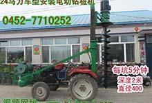 大量供应 2米电动钻桩机 供应优质四轮配带钻孔机 高回报挖坑机