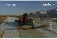 专业生产 扫路机 环卫扫路车 道路扫路车 公路清扫机扫地车