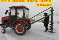 专业定制 渔场钻冰机 冰钻汽油 冰钻电机 冰钻冬钓 汽油冰钻