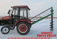 长期供应 高质量渔场钻冰机 冰上钻冰机操作 果树挖坑机5800元