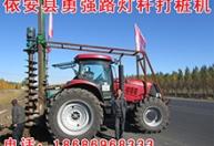 依安县饶讷公路依安段路灯杆打桩机图片 (2)