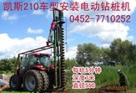 供应5米钻桩机直径55厘米 电动挖坑机,农业挖坑机 大马力挖坑机