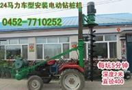 江苏供应 24马力安装电动钻桩机 打桩机建筑地基多功能螺旋地基打桩机