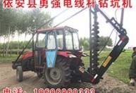 大量供应 光伏桩钻坑机 大型挖坑机 农业挖坑机 钻坑机2万元