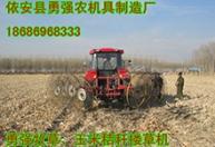 厂家生产 割草机四轮 小型搂草机 玉米秸杆归行现场
