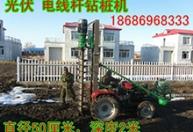 厂家供应 大马力挖坑机 光伏桩钻坑机 山地电动钻桩机