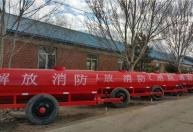 江苏消防车