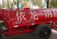江苏消防罐