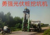 江苏光伏桩挖坑机